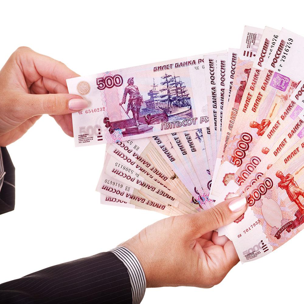 Помощь в получении кредита наличными с любой кредитной историей.
