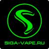 Электронные сигареты - вейп