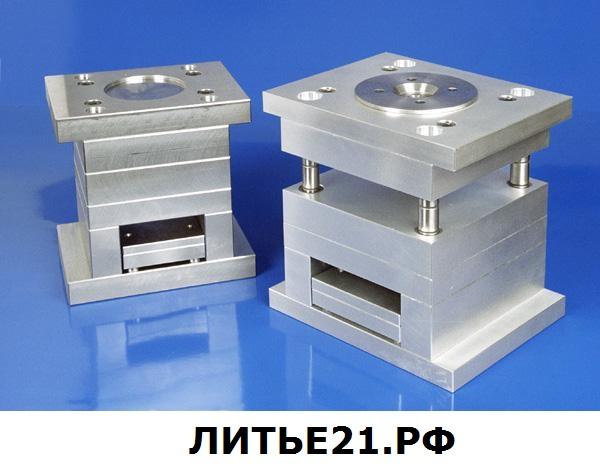 Производство пресс-форм для литья деталей