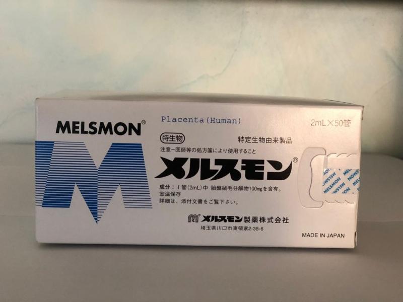 Laennec и Melsmon Мелсмон  плацентарные препараты Японского производства.