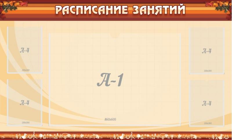 Изготовление стендов в Петропавловск-Камчатске