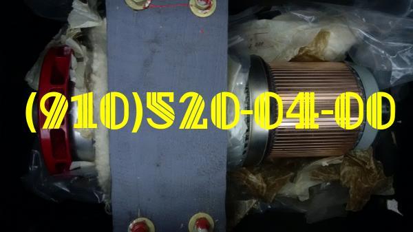 Продам ГС-18МО ГСР-СТ-12-40 ГТ40ПЧ6А ГТ40НЧ8 СТГ-12ТВМО СТГ-12ТМ