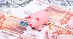 Финансовая помощь с быстрым решением.