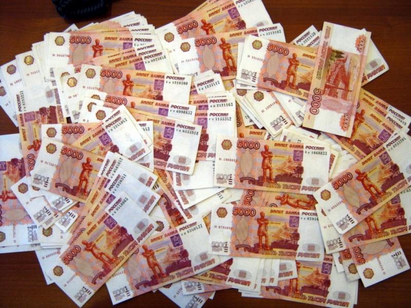 Дам деньги в долг большие суммы