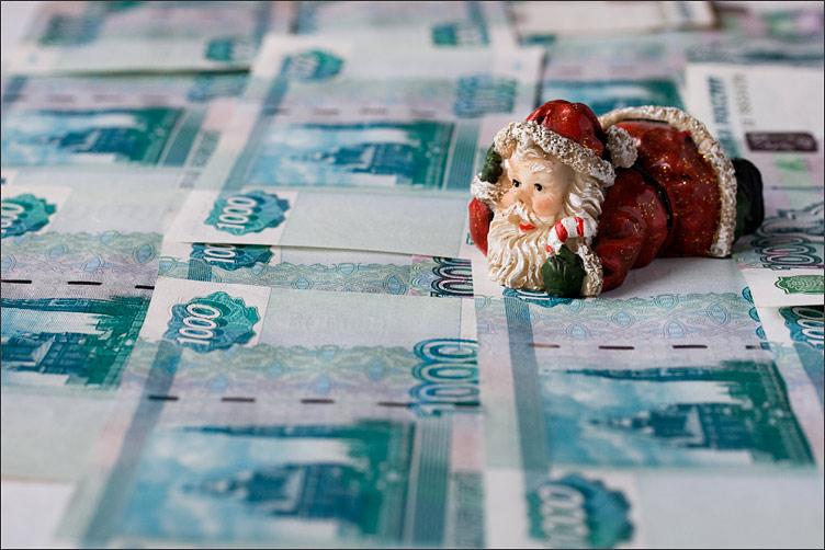 Готовы оказать помощь в выдаче денежного кредита до 3,5 млн. руб.