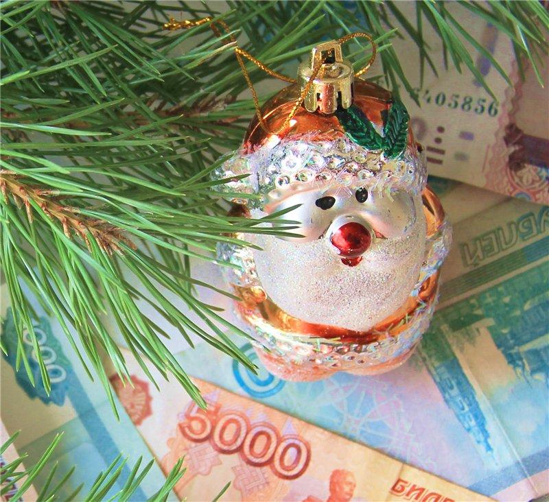 Банковский кредит по специальному предложению при наличии открытых просрочек.