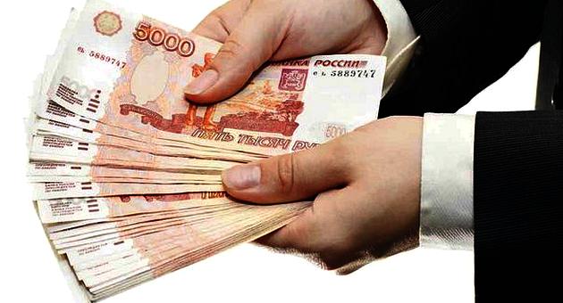 Новогоднее одобрение до 5 000 000 рублей