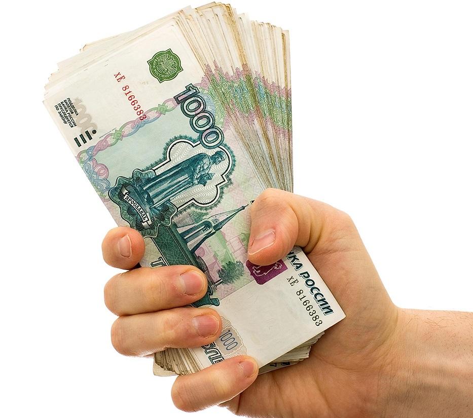 Займ без залога с любой историей до 4 млн. рублей под 15 годовых