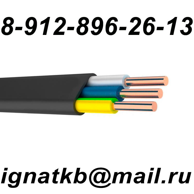 Покупаем кабель разных сечений дорого