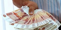 Без лишних затрат и вложений здесь можно получить кредит или частный займ.
