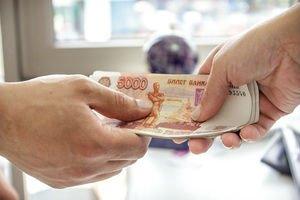 Помогу получить деньги в кредит до пяти миллионов несмотря на плохую КИ