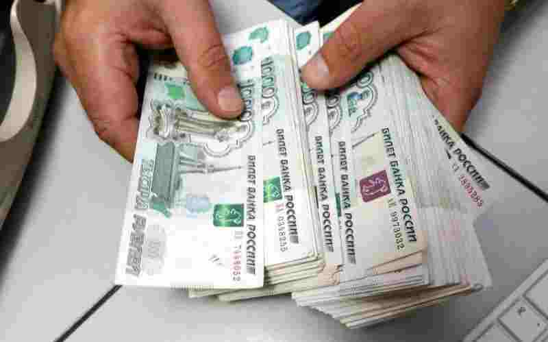 Реальная кредитная помощь от сотрудников банка, суммы от 300 000 рублей