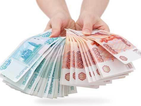 Кредитная помощь для всех регионов.