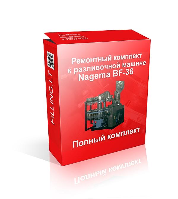 Поставим полный  ремкомплект для BF 36. Польша.409730