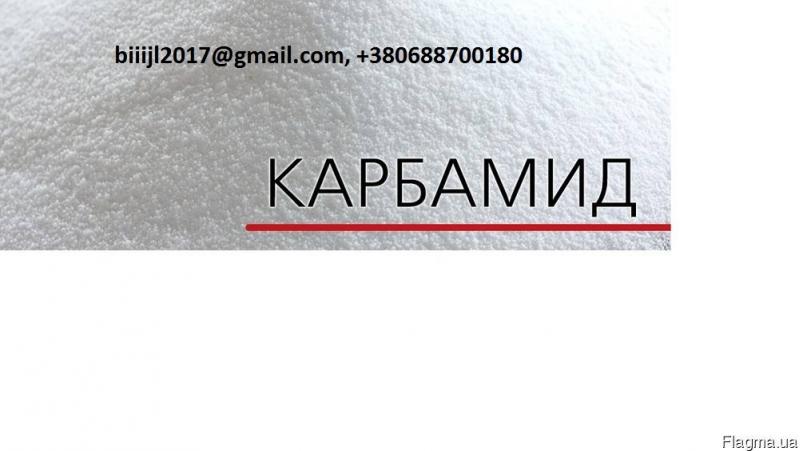 Продаем Карбамид N-46, Селитра, Аммиак, NPK, калий хлористый, аммофоска