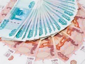 Новогоднее одобрение от 300 000 рублей