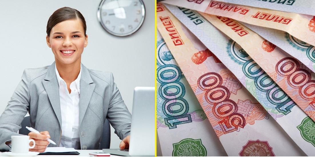 Кредит без вложений в том числе с плохой КИ до 5 000.000 рублей под 11,9