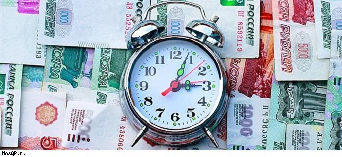 Небанковский кредит. Займ от частного лица без залога