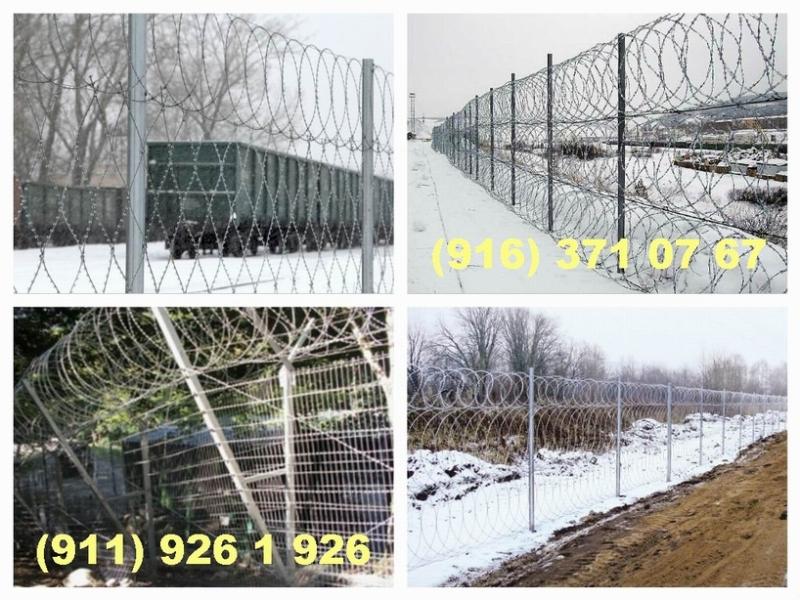 Защита периметра колючей проволокой Егоза в Москве