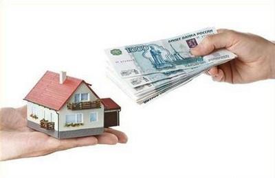 Кредит наличными под залог недвижимого имущества