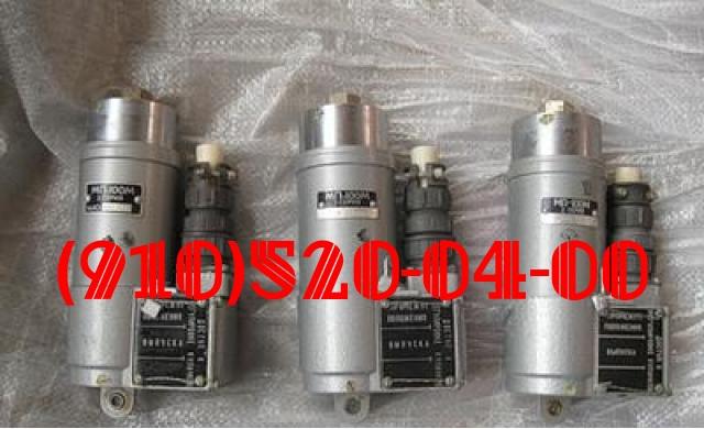Продам МП-100М 2С МП-100МТ МВТ-300 ЭПВ-50БТ ЭПВ-150МТ