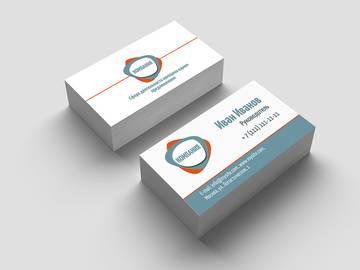 Печать 44 визиток всего 400 руб за 1000 штук в Волгограде