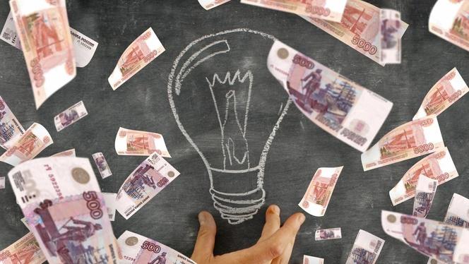 Нужен кредит или частный заем - Обращайтесь
