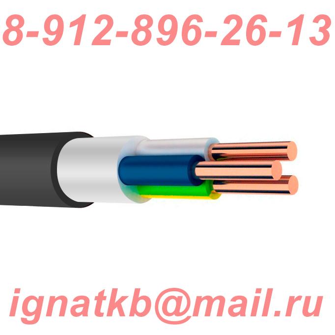 Закупаю кабель/провод различных сечений
