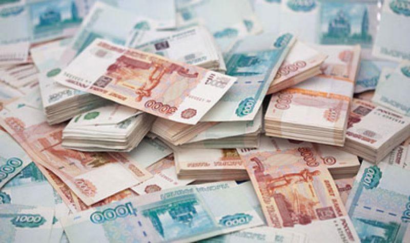 Кредит для тех кто готов приехать в Москву за деньгами.