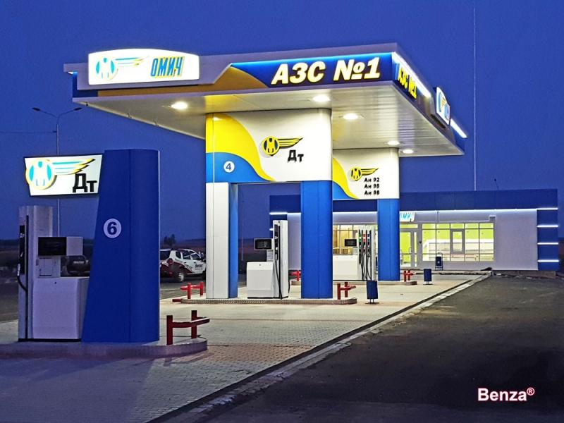 Оказываем услуги по строительству автозаправочных станций АЗС