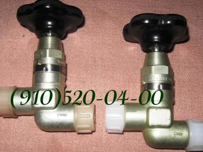 Продам вентиль высокого давления992АТ-5 , 992АТ5