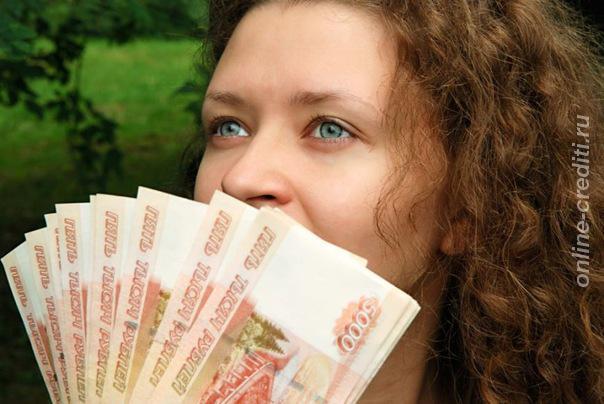 Деньги в руки за день