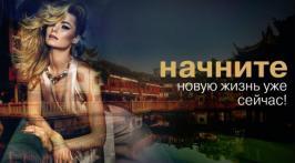 Требуется эскорт модель в Киев