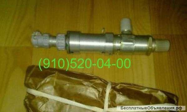 Продам клапаны ЭК-48, ЭК-48М, ЭК-48Р-1, ЭК-69, ЭК-69-10,