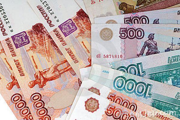 Наличными до 5 000 000р в кредит под 10 без предоплаты