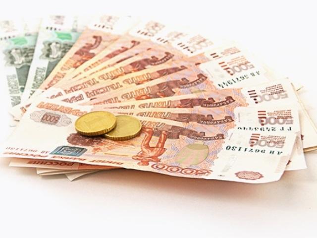Быстрая помощь в получении кредита наличными от 300 000 до 5 000 000 рублей