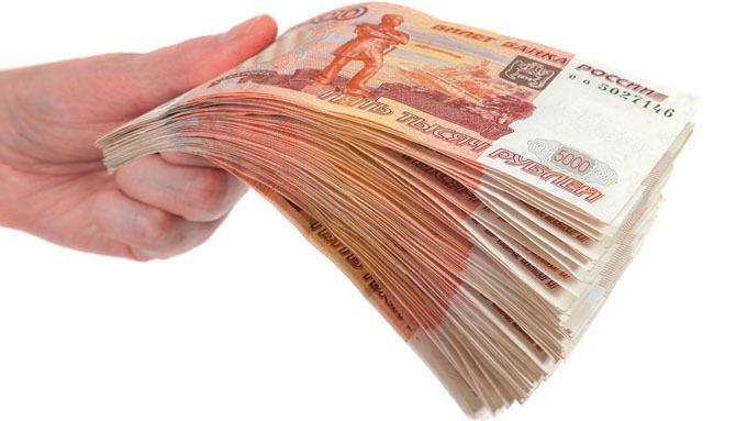 Помощь в получении кредита в Москве, в день обращения
