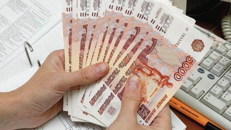 Кредитование населения России. Выдача только  в Москве.