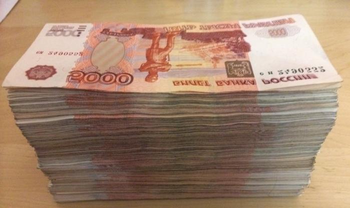 Частные деньги
