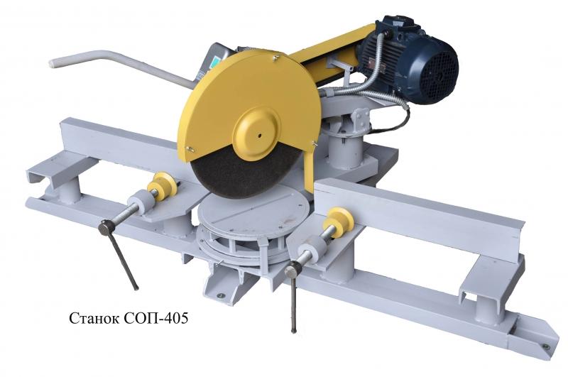 Станок абразивно-отрезной маятниковый СО-400П поворотный