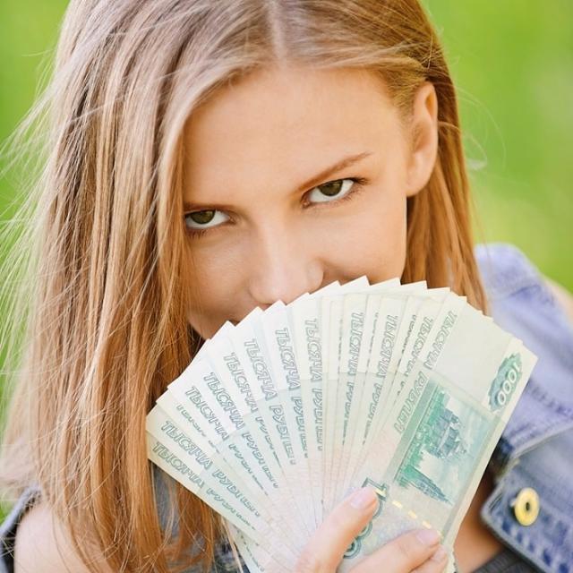 Частный займ деньги добросовестным людям