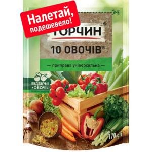 Приправа Торчин 10 овощей по лучшей цене в Украине