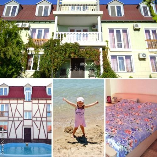 Отдых в Крыму с детьми недорого
