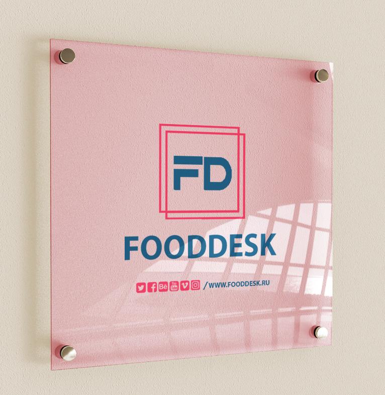 FoodDesk - овощи оптом