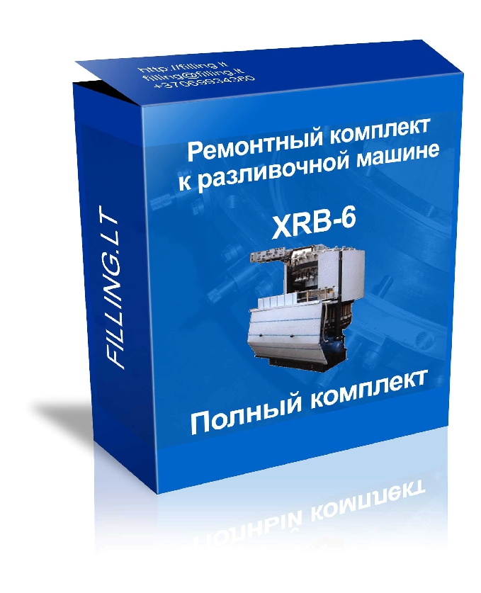 Ремкомплект к машине XRB 6