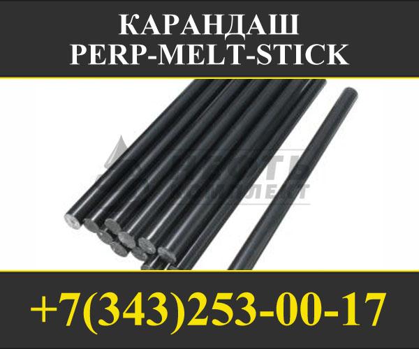 карандаш для ремонта изоляции труб, карандаш perp melt stick, карандаш Raychem