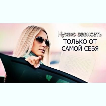 Работа для симпатичных девушек. Киев. Эскорт