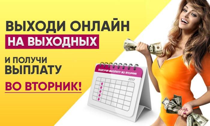 Хотите зарабатывать от 100 в день