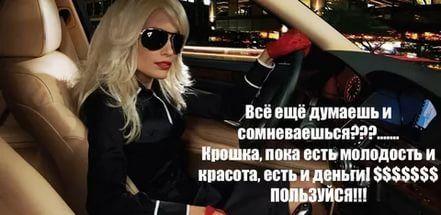 Работа в Киеве для девушек 18 эскорт