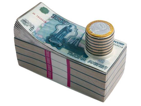 Кредит по двум документам. До 5.000.000 рублей с плохой КИ